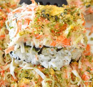 Hawaiian-style sushi bake