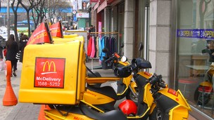 McDonald's Delivery Scooter