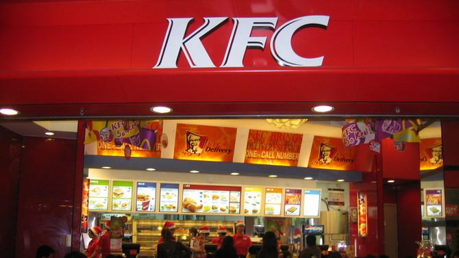 KFC Storefront